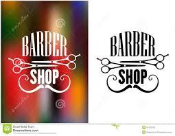 Service Barber Shop